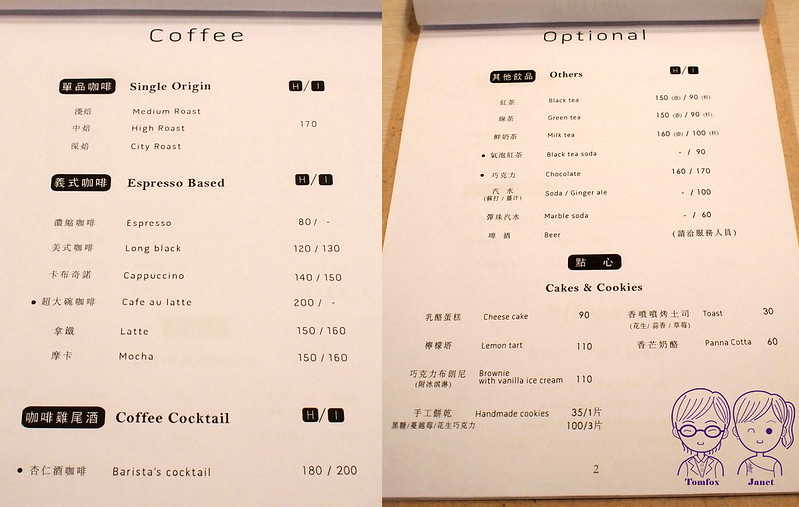 21 3 Cafe Studio Menu