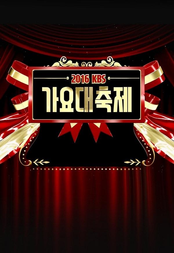 KBS Song Festival  - KBS Gayo Daechukje