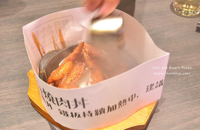 31688197524 b6db56e5fa b - 【熱血採訪】開丼 燒肉vs丼飯 地表最強燒肉丼。爆肉山丼給你滿滿燒肉~部分丼飯還可加價肉量激增