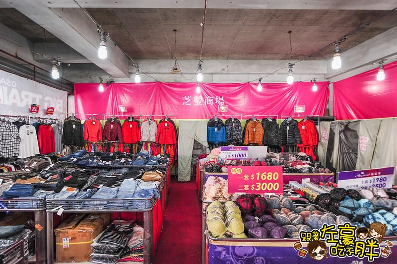曼黛瑪璉+墨達人+維多利亞牛仔褲大型特賣會-3876