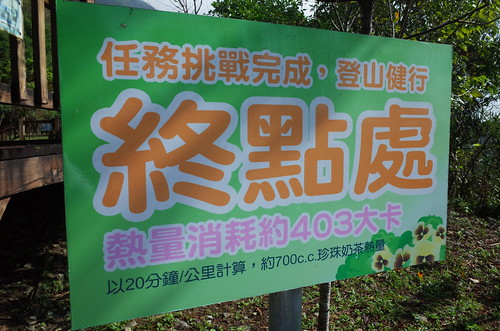 佐倉步道_2015.08.14-21