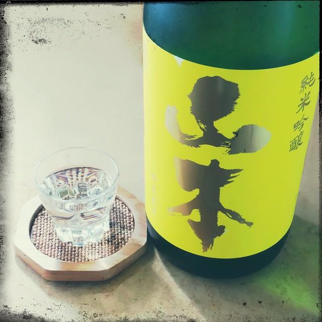Yamamoto (yellow label)