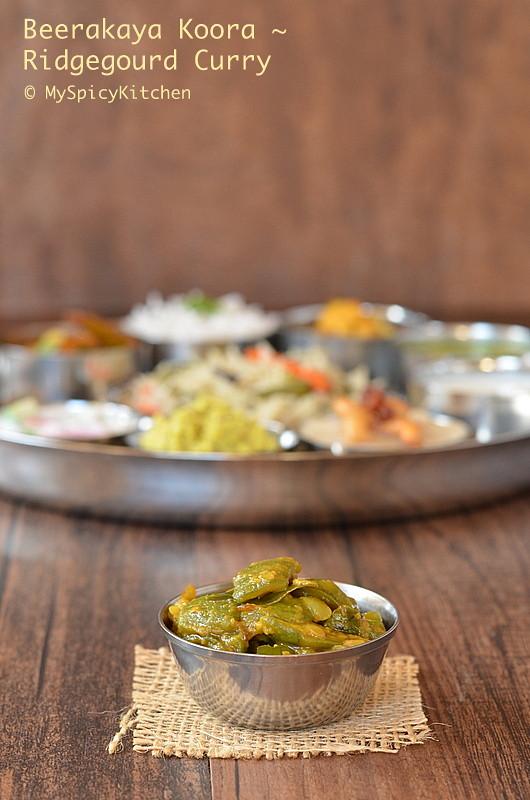 Blogging Marathon, Buffet On Table, Beerakaya kura, Turai subzi, Ridge Gourd fry, Ridge Gourd Curry, Chinese Okra Curry, Indian Curry, Telugu Food, Telangana Food, Telangana Cuisine,