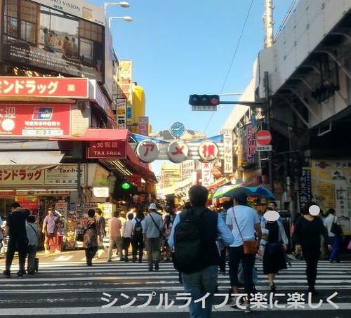 東京1日目、アメ横