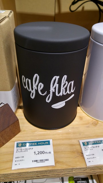 'Cafe Fika' coffee container at Tokyu Hands!