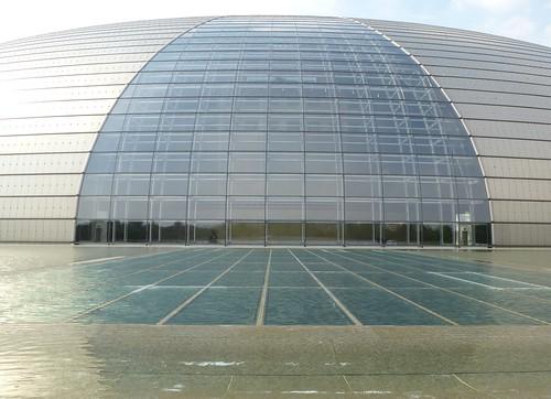 CH-Beijing-Parc Zhongshan-Centre national des Arts et Spectacles (10)