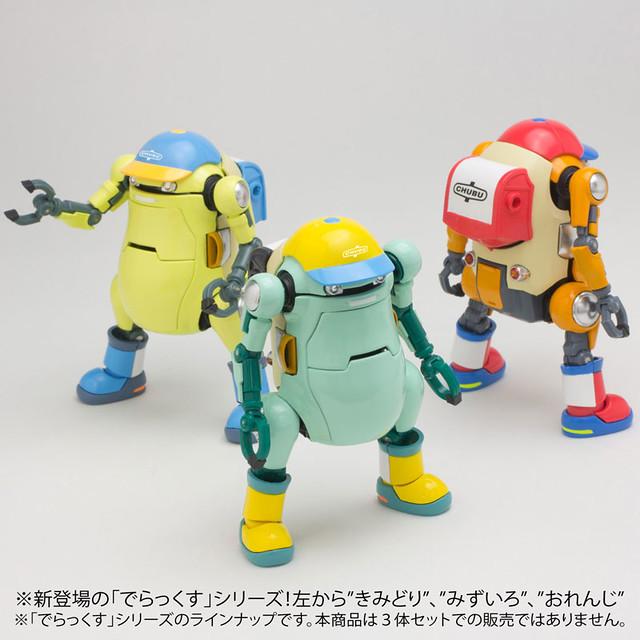 千値練 《35機動機器人》三款新造型和新配色登場!