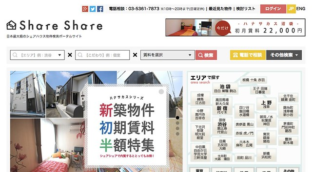 sharehouse_fudosan03