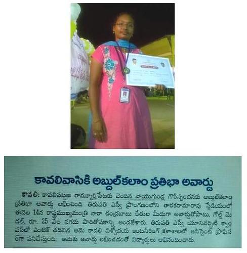 Kalam_award