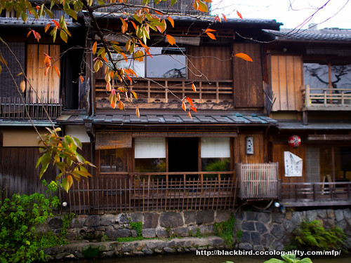 Kyoto #03