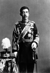 Japon-Empereur Taishō  (1879-1926)