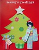 Christmas card with Japanese paper doll