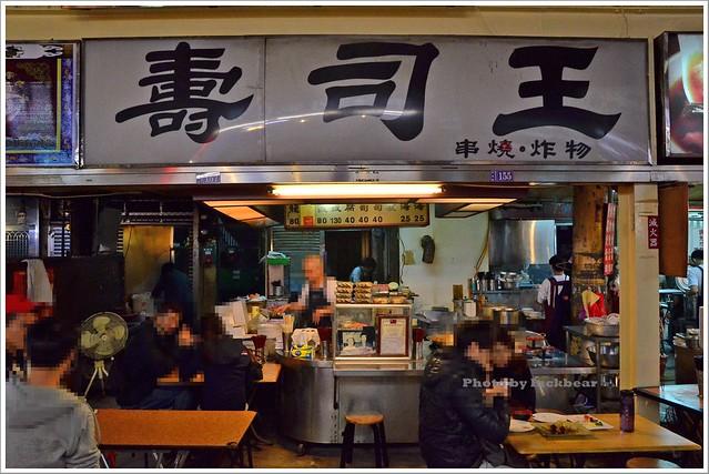 萬華華西街美食壽司王008-DSC_6968