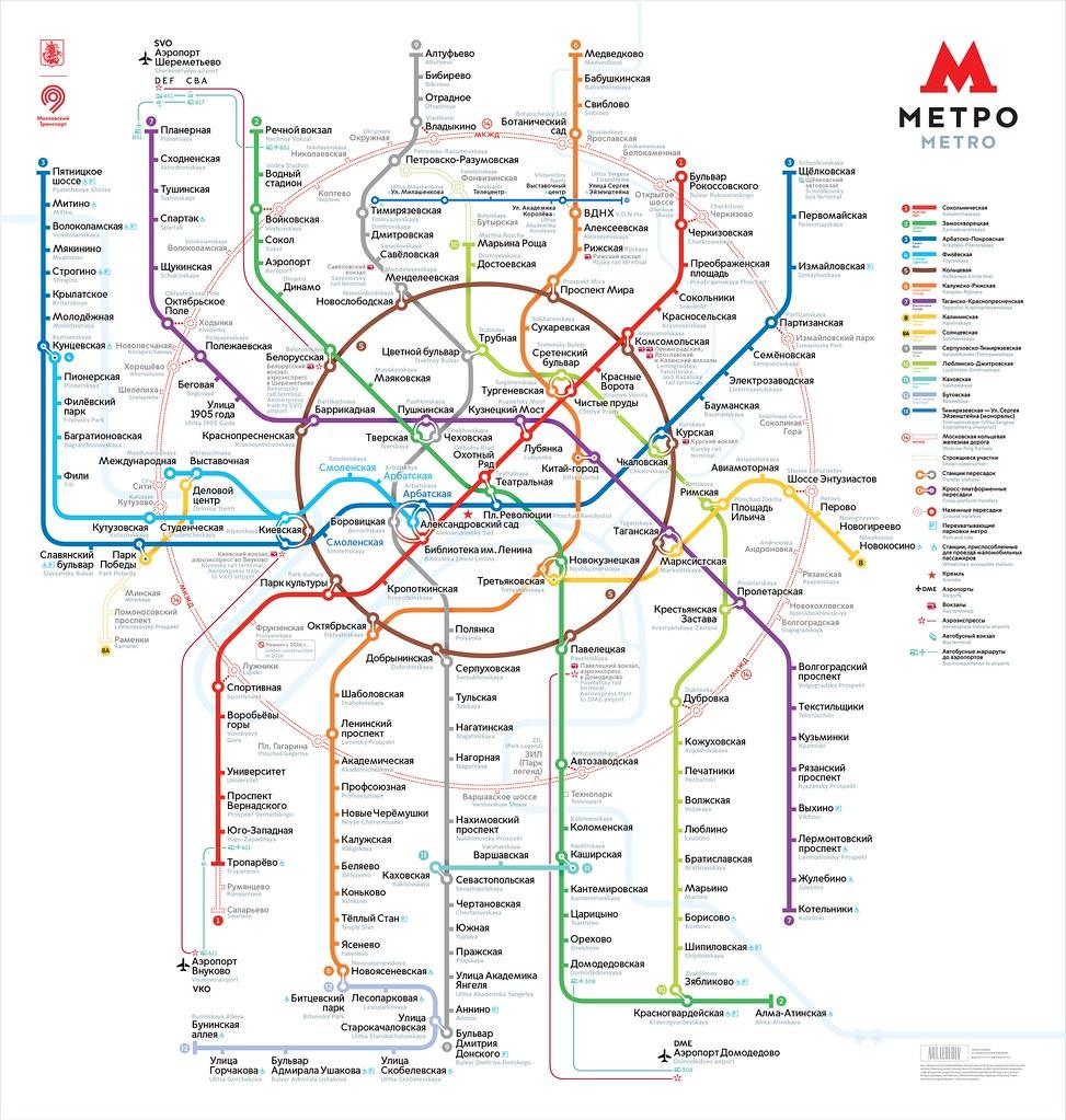 занятиях спортом расчет в метро москва конечно же
