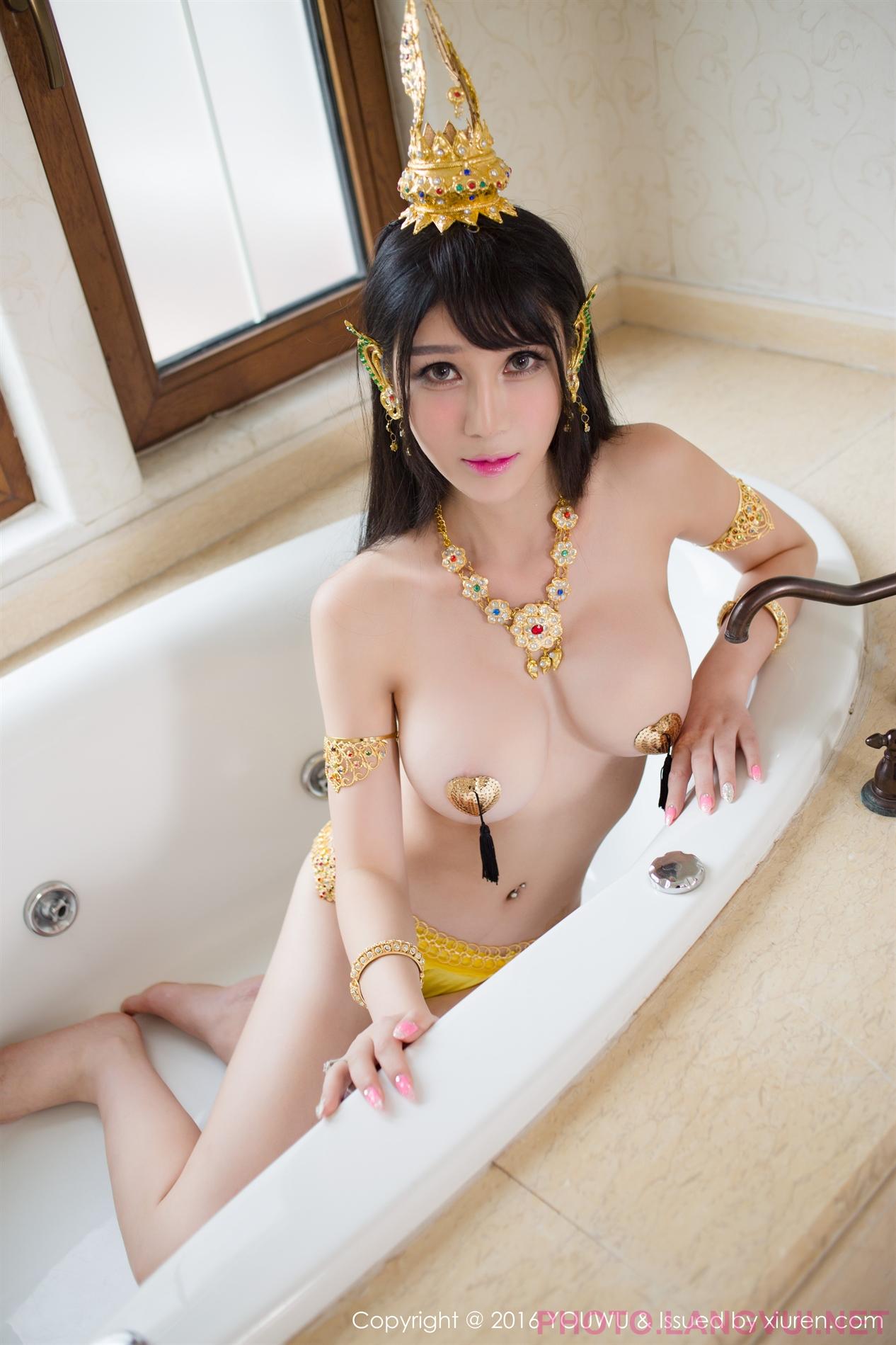 YouWu Vol 035