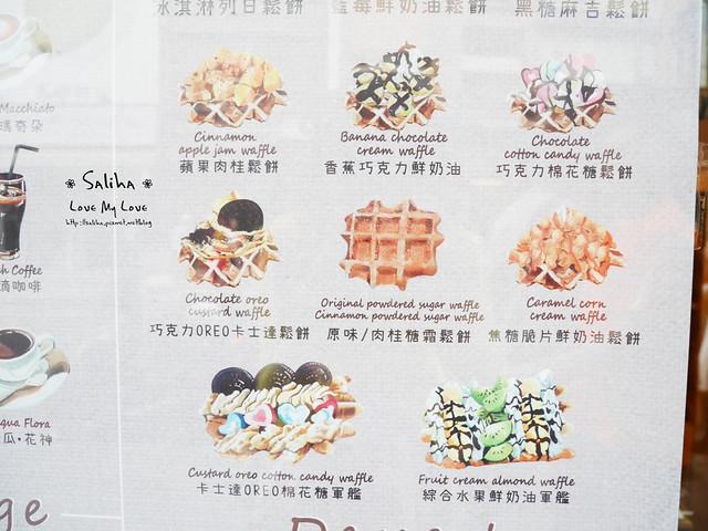 淡水下午茶甜點鬆餅微幸福咖啡館menu