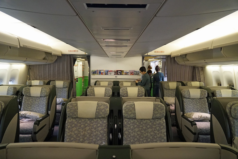 EVA Air Business Class Cabin