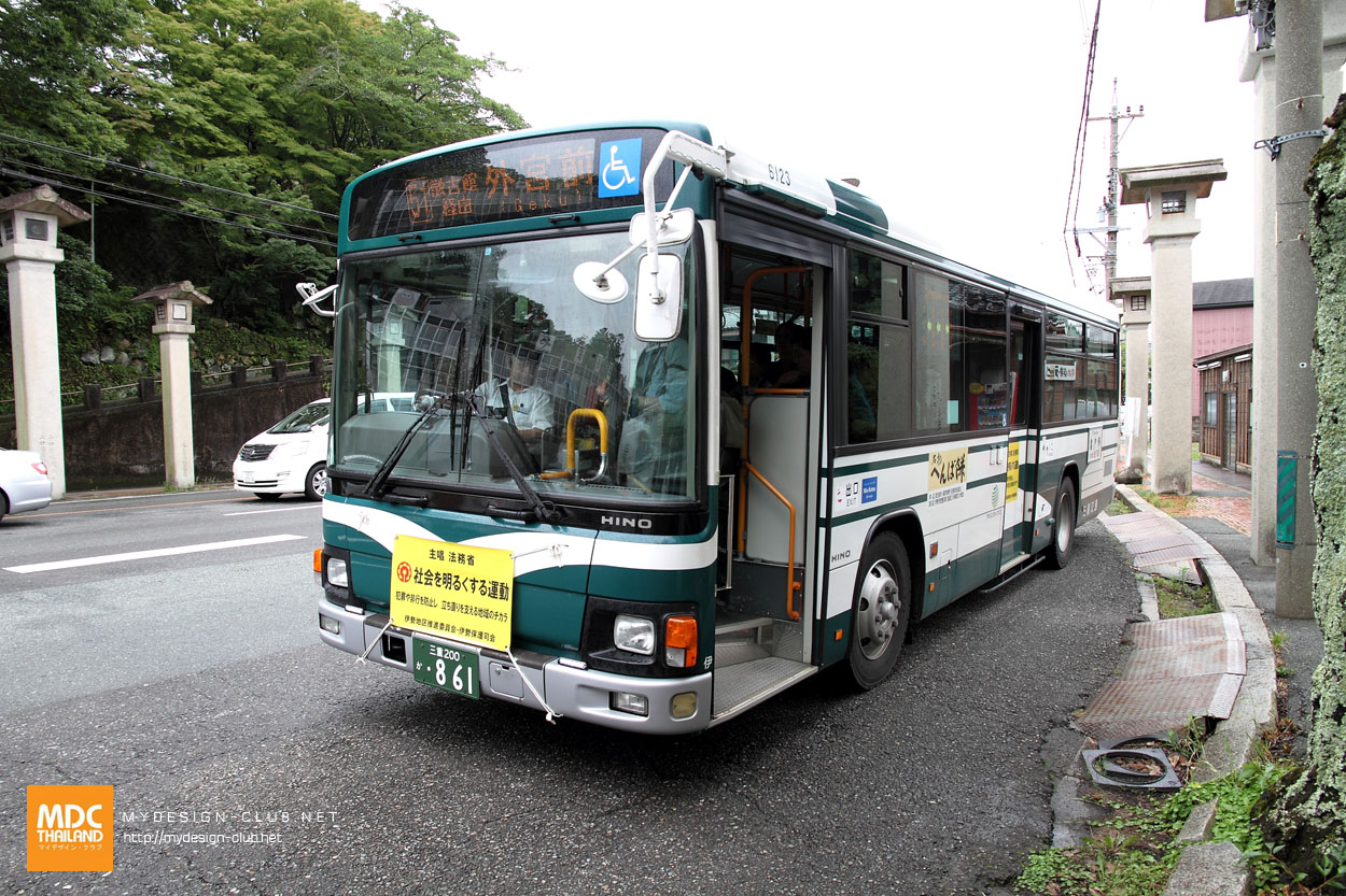MDC-Japan2015-930