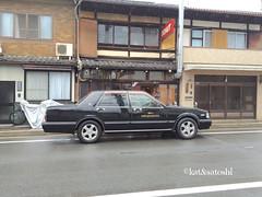 kyoto gourmet taxi