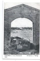 11740956945  Caesarea Israel Jewish Hippodrome