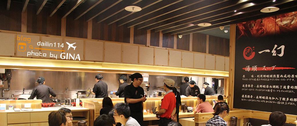 台北市信義區》北海道一幻拉麵 開幕期間特價 排隊排到天荒地老(北海道えびそば一幻 台灣) @Gina Lin