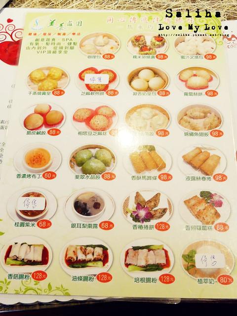 新北新店素食餐廳西餐推薦美養莊園 (6)
