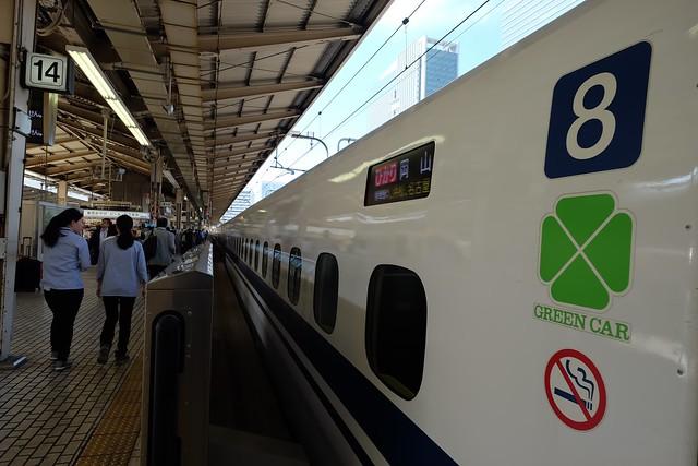 Green car on shinkansen