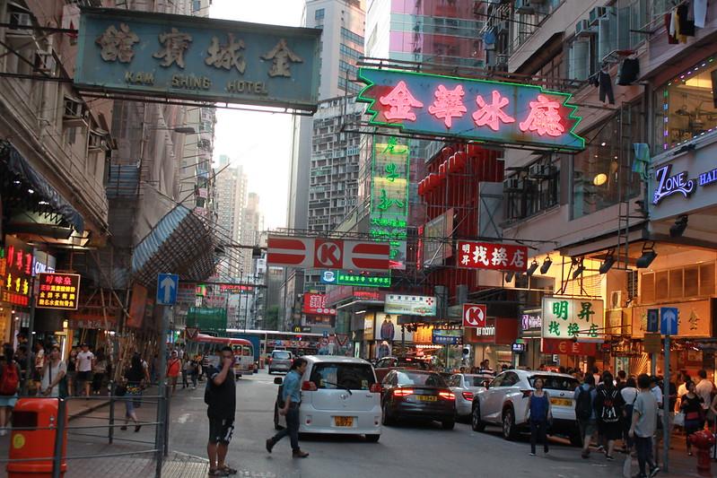 香港買什麼-17度C隨拍 (16)