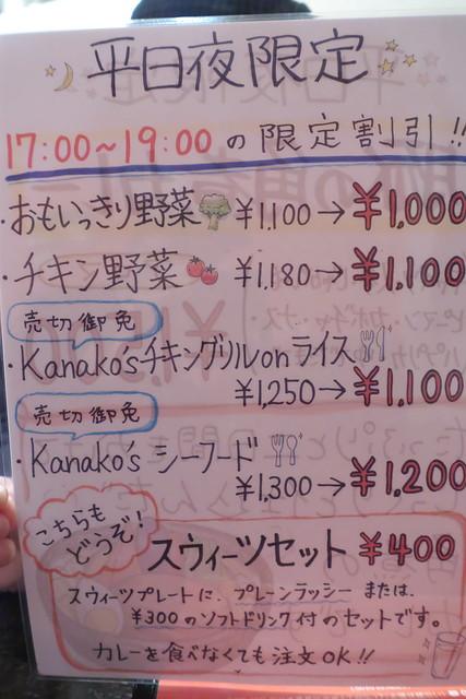 Kanakoのスープカレー屋さん_09