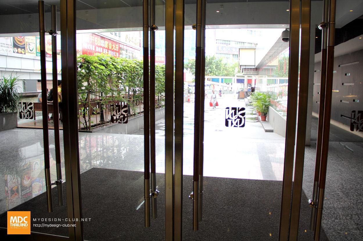 MDC-China-2014-168