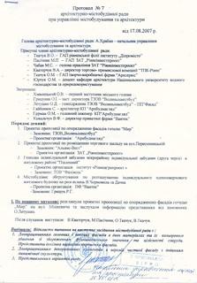 Костюк 002