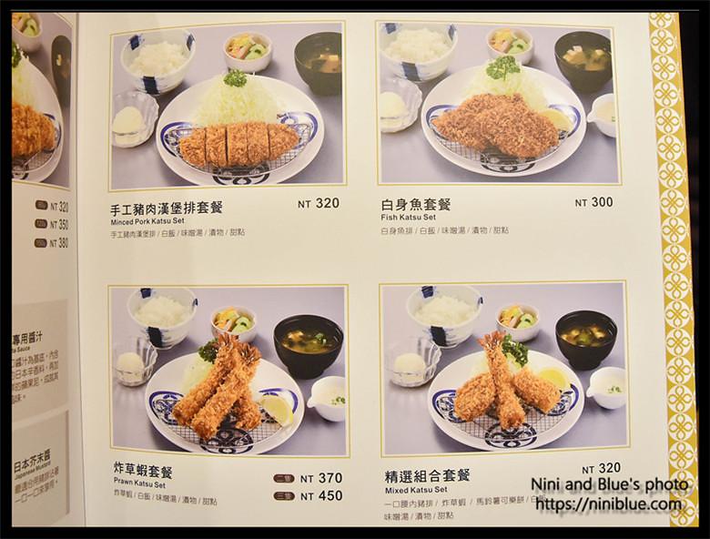 新光三越日本邁泉豬排菜單menu價位06
