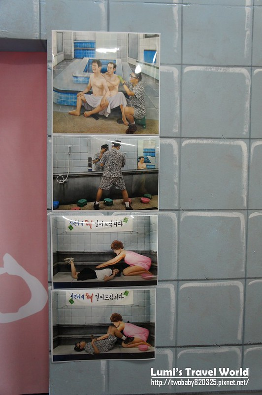 楊平青春博物館11