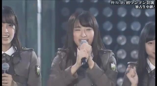 【欅坂46】けやき坂46 誰よりも高く跳べ!LIVE 179