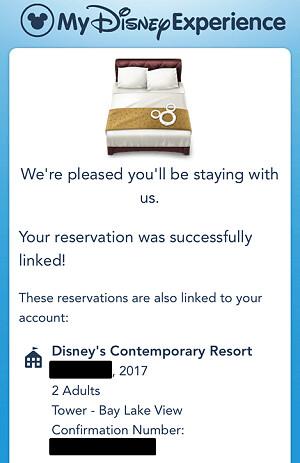 170215 My Disney Experienceリンク作業7