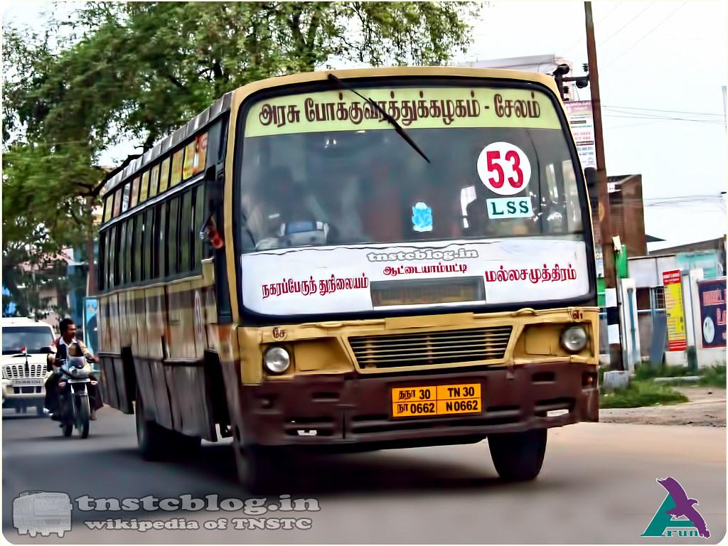 TN-30N-0662 of Erumapalayam 1 Depot 53 LSS Salem City Bus stand - Mallasamudram.