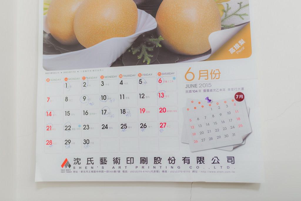 台北典華旗艦推薦婚攝阿宏精選_003