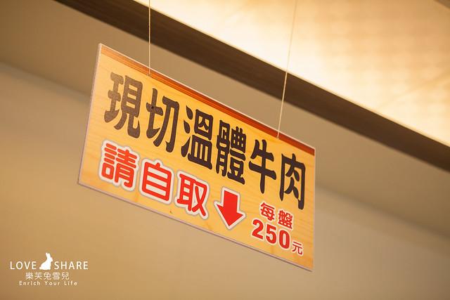 【埔里美食餐廳推薦】冬日將至,埔里好好吃溫體牛火鍋立馬收藏!!