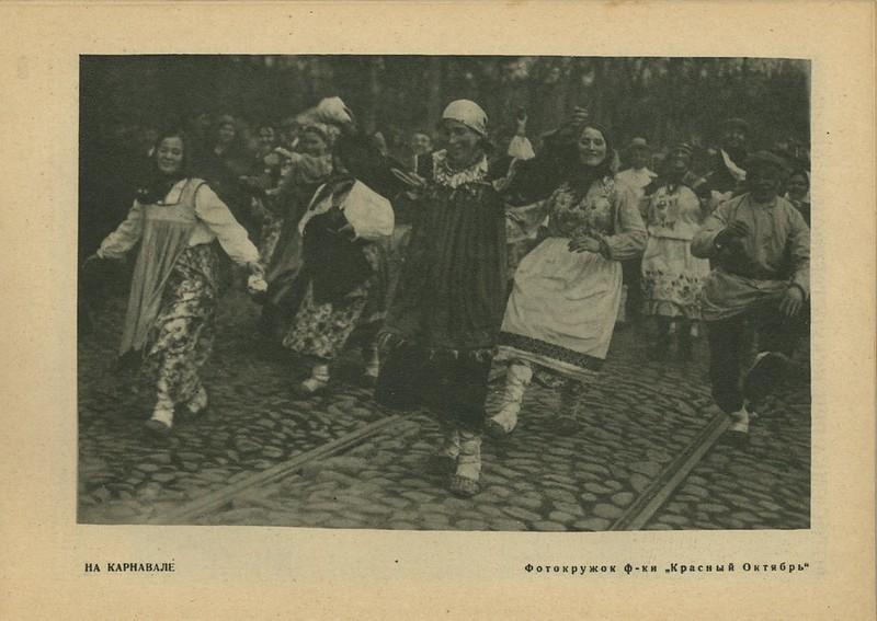 Советское фото 1930 22_14