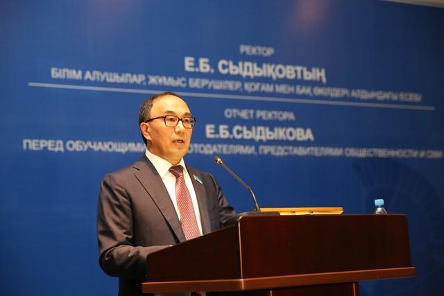 Публичный отчет ректора ЕНУ Ерлана Сыдыкова о деятельности вуза за 2014 год