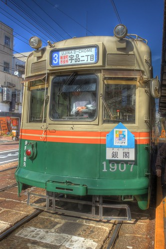 Tramcars at Hiroshima on OCT 28, 2015 (7)