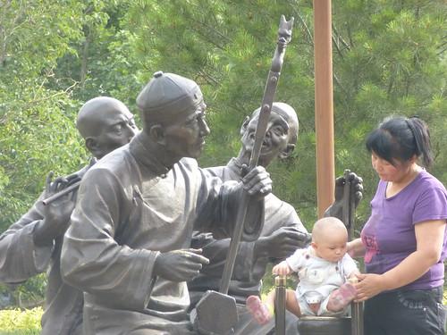 CH-Xian-Parc-Porte Sud (12)