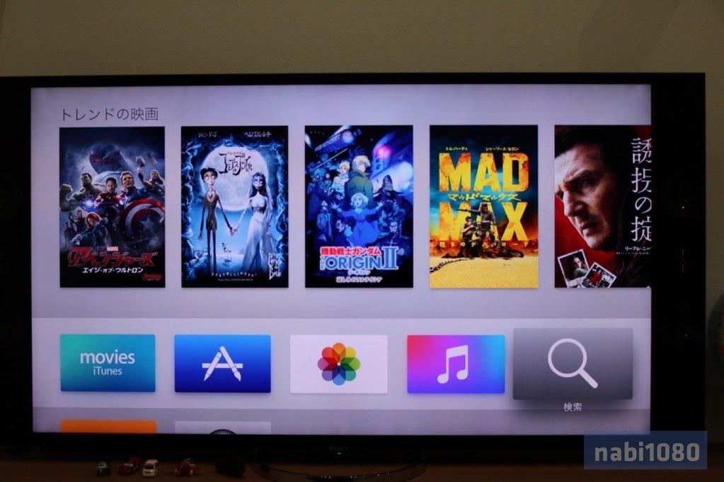 Apple TV21