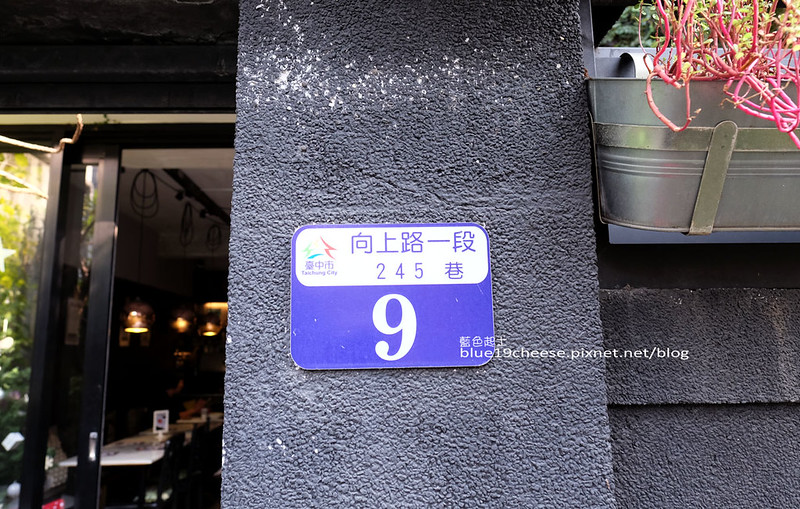 32510892475 0c59b6063a c - A La maison-台中隱藏巷弄美食餐廳.人氣甜點如盛開花朵的草莓塔.IG打卡熱點.早午餐法國菜三明治.向上市場附近.金格銀樓旁巷子進去