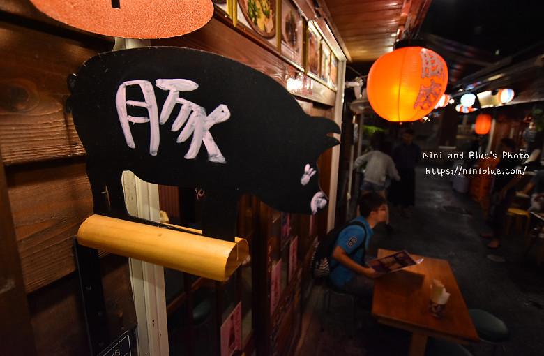 日本沖繩必吃美食國際通屋台村街27