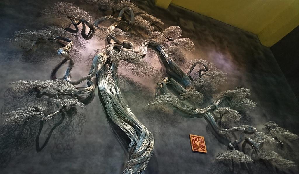 澄林味道故事館 (3)