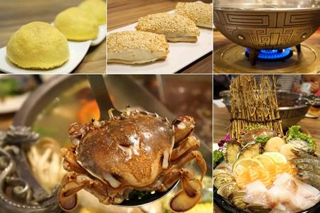 九鼎精緻鍋物▋精緻鍋物與美味港點的完美組合,戶外免費泡溫泉魚哦