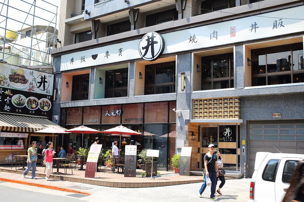 20150919中正-燒肉丼販 (1)