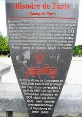 Photo of Brown plaque № 44711