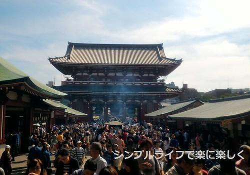 東京2日目、浅草寺
